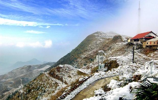 母山国家级旅游区总体规划方案获批 hinh anh 2