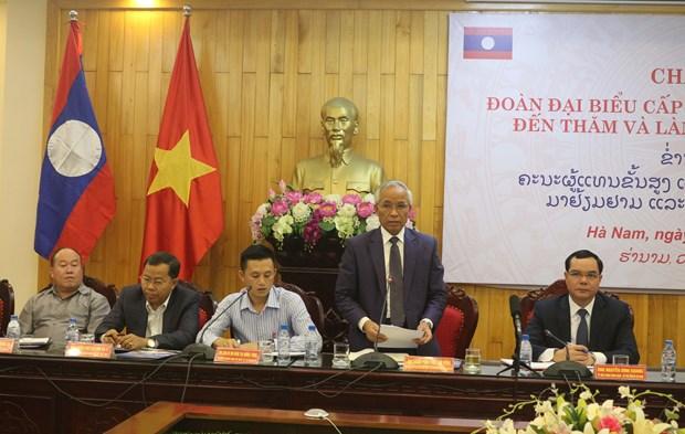 大力推动越南河南省与老挝乌多姆塞省的合作 hinh anh 2