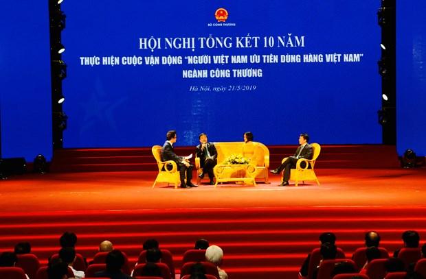 王廷惠副总理呼吁联手提高越南品牌价值 hinh anh 1