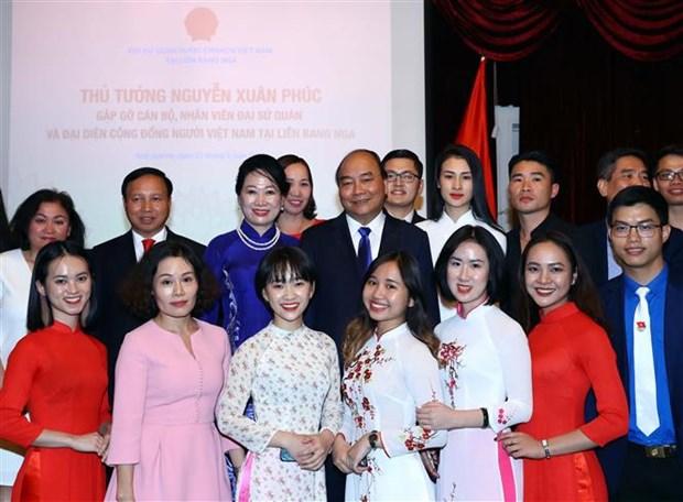 越南政府总理阮春福欢迎仪式在俄罗斯首都莫斯科举行 hinh anh 3