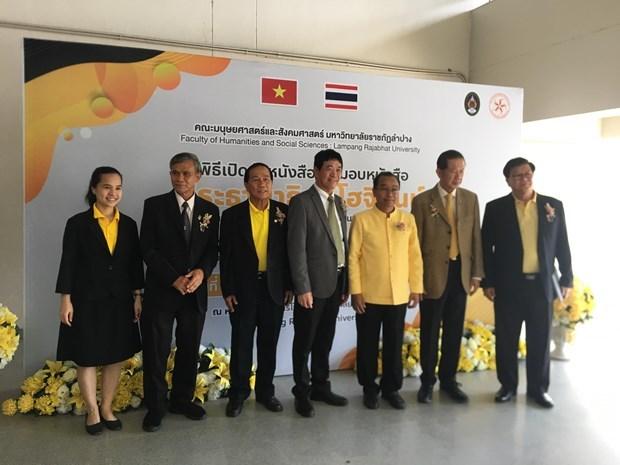 《胡志明主席:现代越泰关系奠基人》一书在泰国正式亮相 hinh anh 1