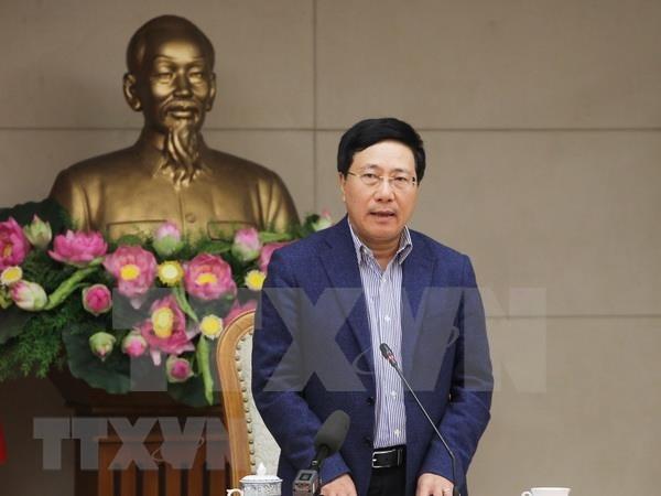 越南政府副总理兼外长范平明将对日本进行访问 hinh anh 1