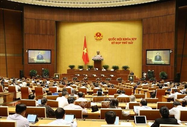 越南第十四届国会第七次会议公报(第五号) hinh anh 1
