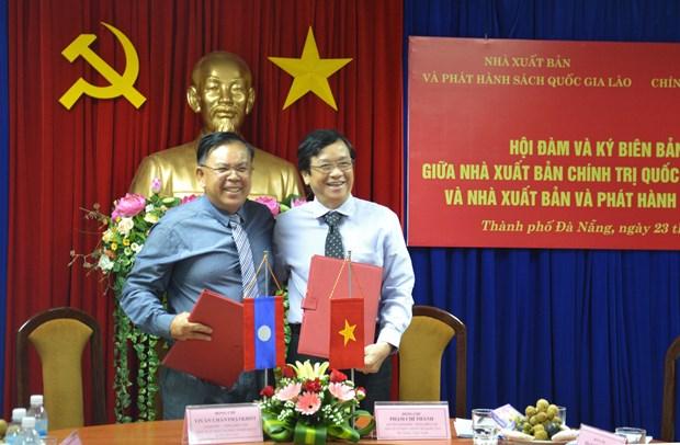 越老两国加强出版领域的合作 hinh anh 2