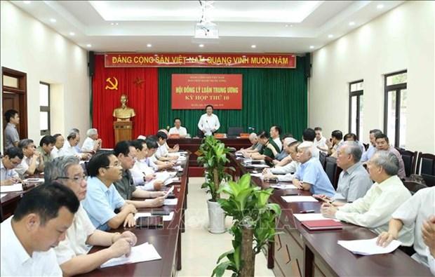 越共中央理论委员会第十六次会议在河内召开 hinh anh 2