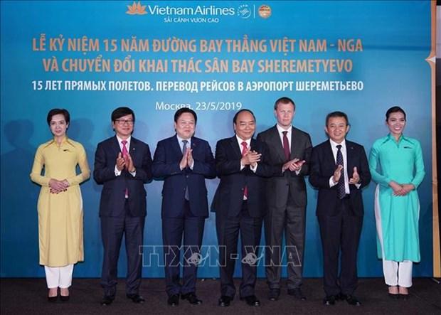 越南政府总理阮春福圆满结束对俄罗斯进行的正式访问 hinh anh 1
