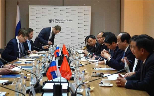 越南和俄罗斯促进电子政务建设合作 hinh anh 1