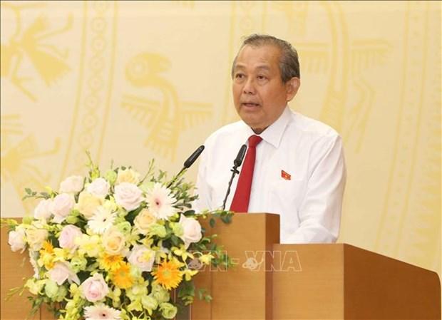 广宁省和国家银行在2018年行政改革指数排行榜上居首位 hinh anh 1