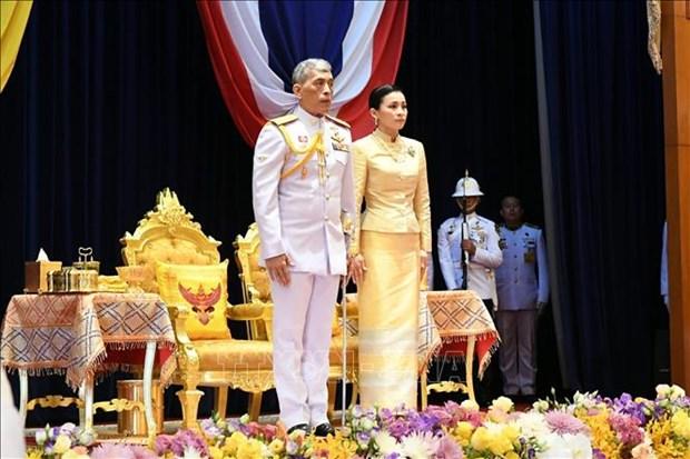 泰国国王玛哈·哇集拉隆功主持新一届国会首次会议 hinh anh 1