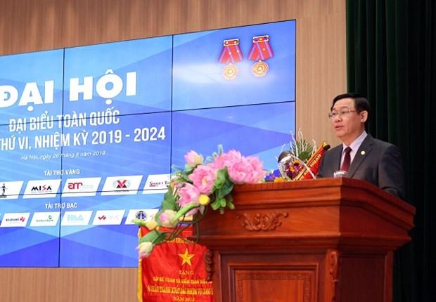 越南会计和审计协会第六届全国代表大会在河内召开 hinh anh 1
