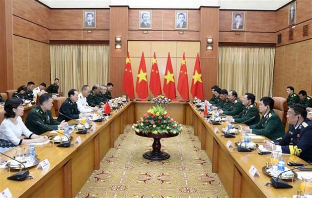 中华人民共和国国防部部长对越南进行正式访问 hinh anh 2