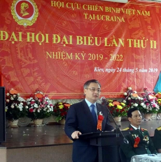 乌克兰越南老兵协会致力建设日益强大的在乌越南人群体 hinh anh 2