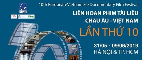25部精彩纪录片将参加第10届欧洲-越南纪录片电影节 hinh anh 1