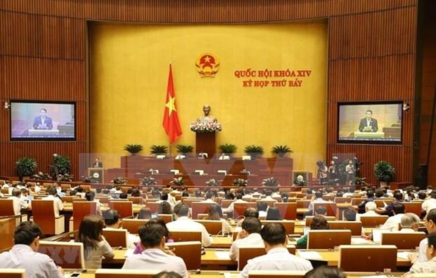越南第十四届国会第七次会议:28日国会代表就3部法律草案进行讨论 hinh anh 1