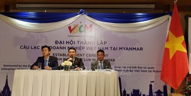 越南企业俱乐部在缅甸成立 hinh anh 1