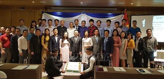 越南企业俱乐部在缅甸成立 hinh anh 2