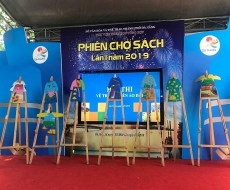 岘港市残疾儿童将自己梦想画在奥黛上 hinh anh 3