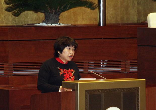 加入国际劳工组织公约第98号公约--越南在实施CPTPP做出的努力 hinh anh 1