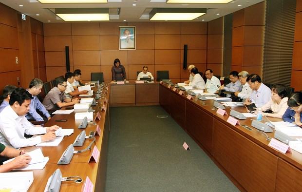 越南第十四届国会第七次会议公报(第八号) hinh anh 1
