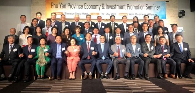富安省在韩国举行促贸会议 hinh anh 1