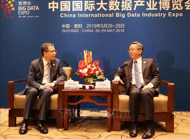 越南促进与中国西南地区的合作 hinh anh 1