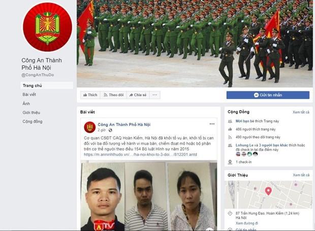 河内市公安机关将通过脸书社交网接收有关安全秩序的信息 hinh anh 1
