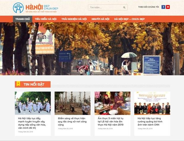 有关河内文化和居民日常生活的网站正式亮相 hinh anh 2