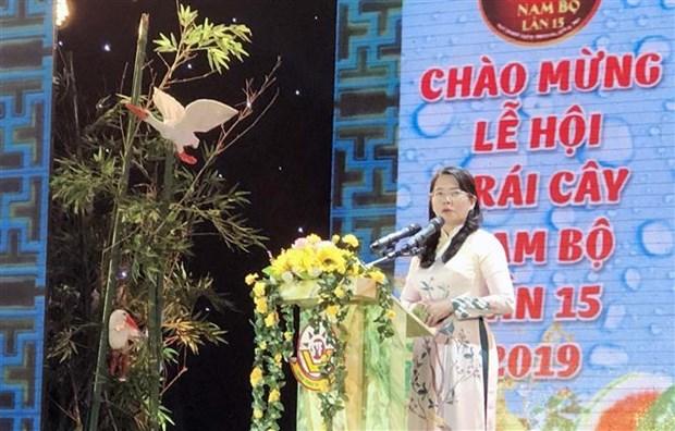 第15届南部水果节开幕 各精彩活动陆续举办 hinh anh 2