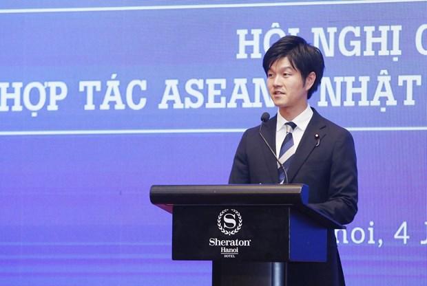 """""""东盟-日本合作实现共同繁荣""""专题会议在河内正式开幕 hinh anh 2"""
