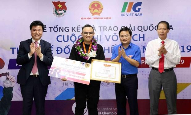 三名越南选手参加ACA世界大赛美国总决赛 hinh anh 1