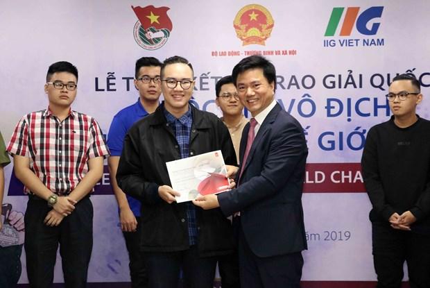 三名越南选手参加ACA世界大赛美国总决赛 hinh anh 2