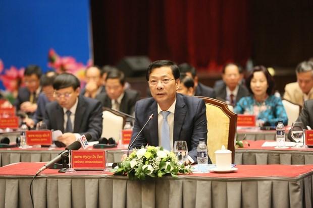 广宁省与老挝北部三省加强合作 hinh anh 1
