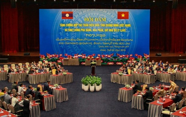 广宁省与老挝北部三省加强合作 hinh anh 2