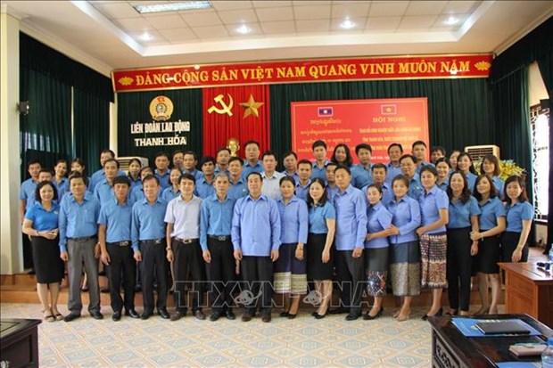 越南清化省与老挝华潘省就工会活动举行经验交流会 hinh anh 2