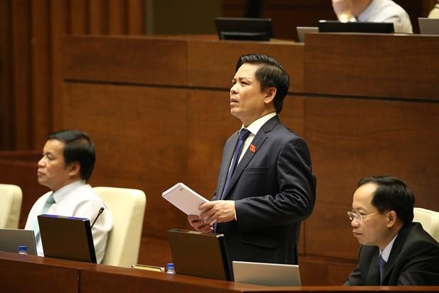 越南第十四届国会第七次会议公报(第十三号) hinh anh 1
