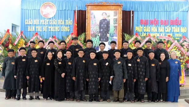 第五届越南和好教教徒全国代表大会在安江省举行 hinh anh 2