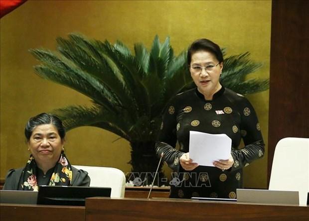 越南第十四届国会第七次会议:专题询问活动落下帷幕 hinh anh 1