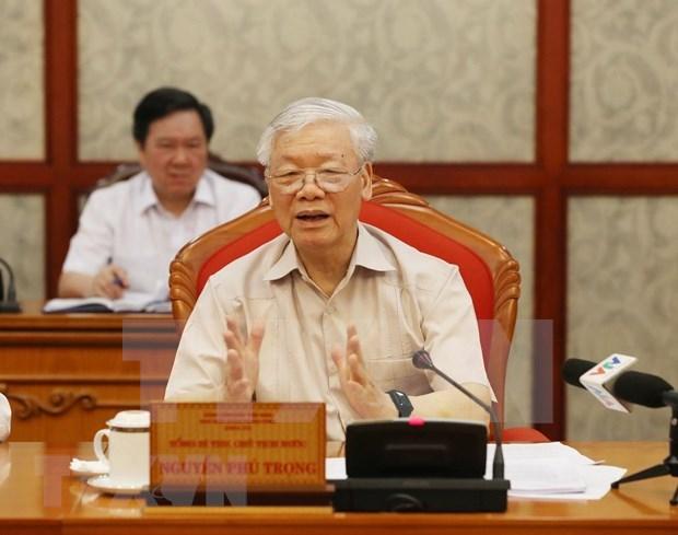 阮富仲:为党的地方各级代表大会做好准备 迎来党的十三大 hinh anh 1