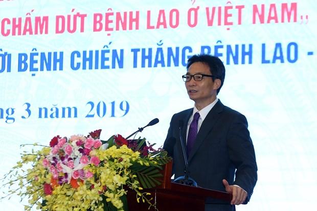 越南政府总理批准成立国家消除结核病委员会 hinh anh 1