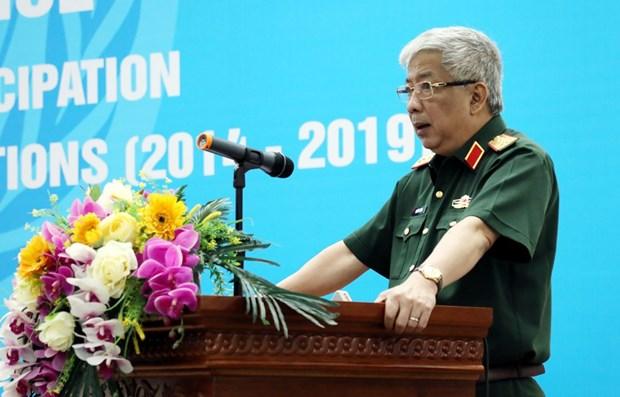 越南将继续积极参与联合国维和行动 hinh anh 1