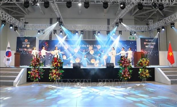 第一届全球侨务经济论坛在韩国举行 hinh anh 1