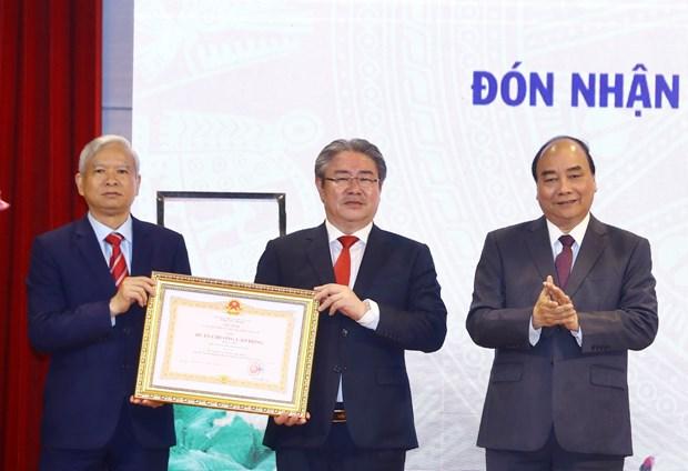 越南政府总理阮春福出席国家行政学院成立60周年纪念典礼 hinh anh 2