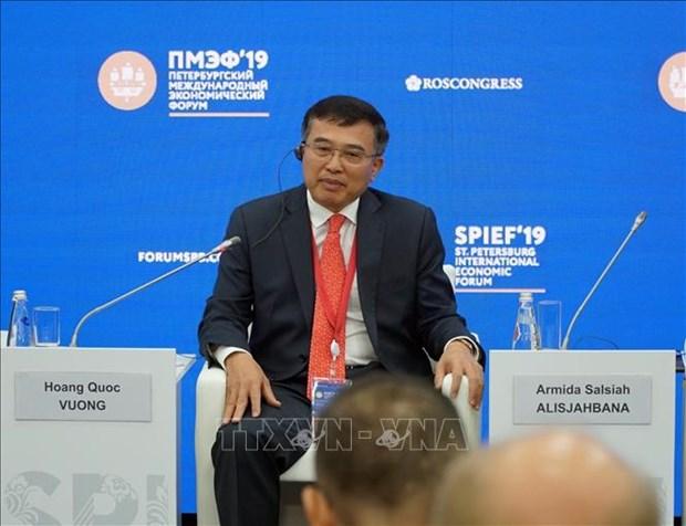 2019年圣彼得堡国际经济论坛:越南代表出席欧亚经济联盟与东盟工商对话 hinh anh 2
