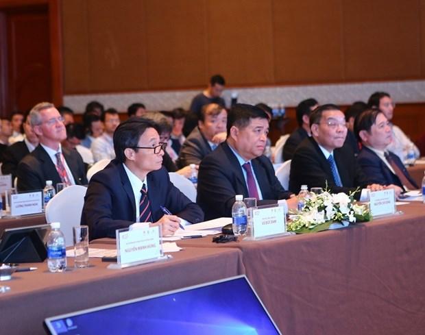越南首次创新创业投资基金论坛在河内举行 hinh anh 2