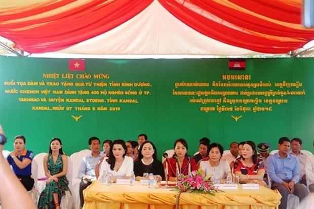越南与柬埔寨加强地方间合作 hinh anh 1