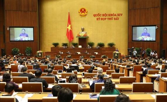 越南第十四届国会第七次会议公报(第十六号) hinh anh 1