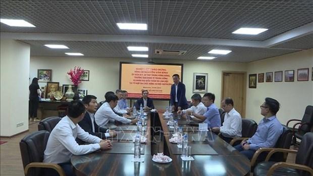 越南与俄罗斯共产党加强合作关系 hinh anh 3
