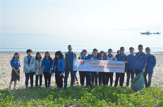 岘港市同全国各沿海省份凝聚力量清洁海洋 hinh anh 1