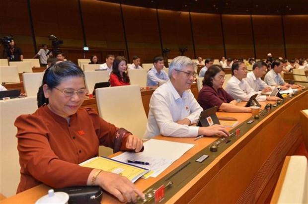 第十四届国会第七次会议:努力建设从现在到2020年最高人民法院法官后备人选队伍 hinh anh 1