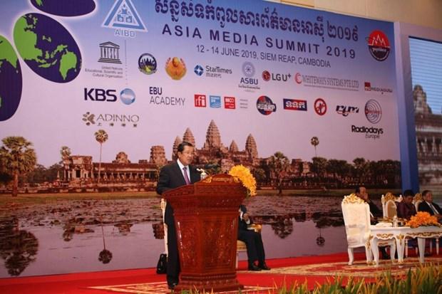 第16届亚洲媒体峰会在柬埔寨拉开序幕 hinh anh 1